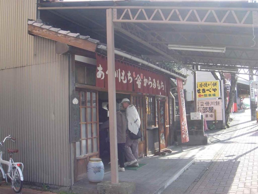 f:id:kiha-gojusan-hyakusan:20170702004623j:plain