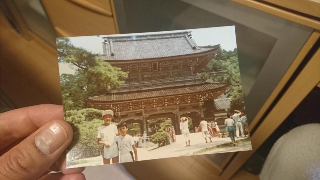 f:id:kiha-gojusan-hyakusan:20170702022016j:plain