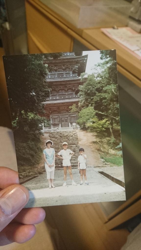 f:id:kiha-gojusan-hyakusan:20170702022048j:plain