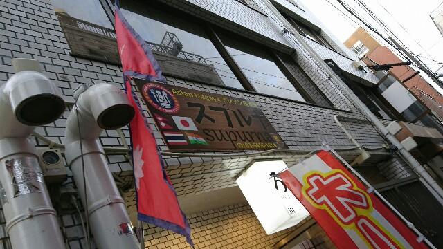f:id:kiha-gojusan-hyakusan:20170702150505j:image
