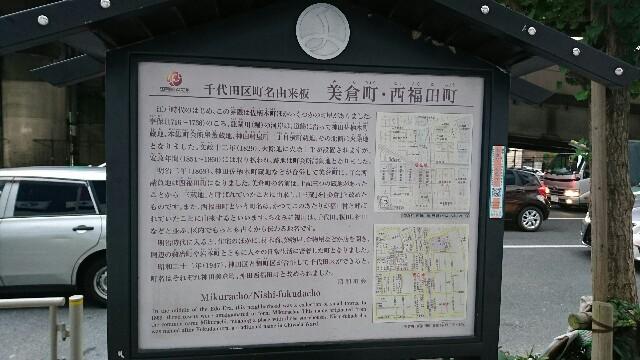 f:id:kiha-gojusan-hyakusan:20170702223723j:image