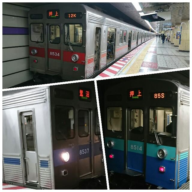 f:id:kiha-gojusan-hyakusan:20170703202044j:image