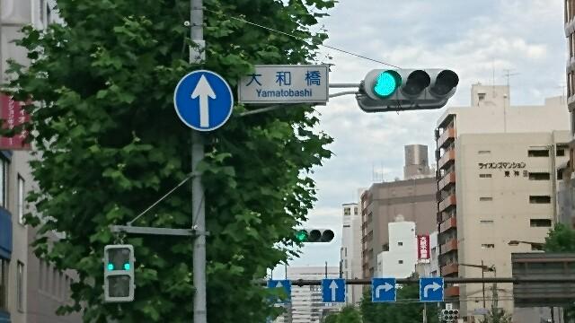 f:id:kiha-gojusan-hyakusan:20170708215213j:image