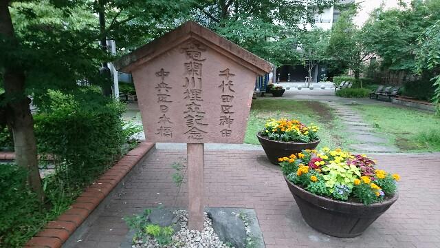 f:id:kiha-gojusan-hyakusan:20170708221128j:image