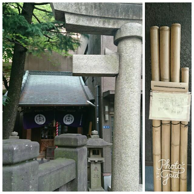 f:id:kiha-gojusan-hyakusan:20170708221317j:image