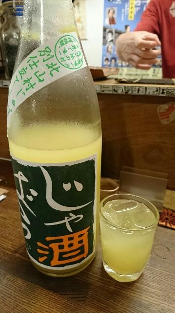 f:id:kiha-gojusan-hyakusan:20170715000032j:image