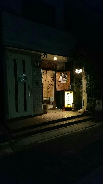f:id:kiha-gojusan-hyakusan:20170715001023j:image