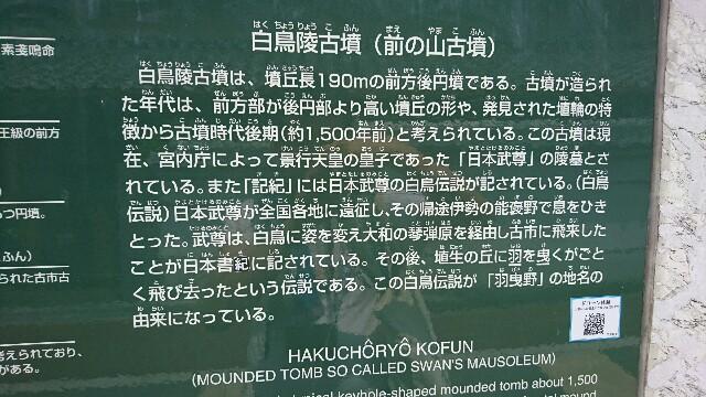 f:id:kiha-gojusan-hyakusan:20170716151806j:image