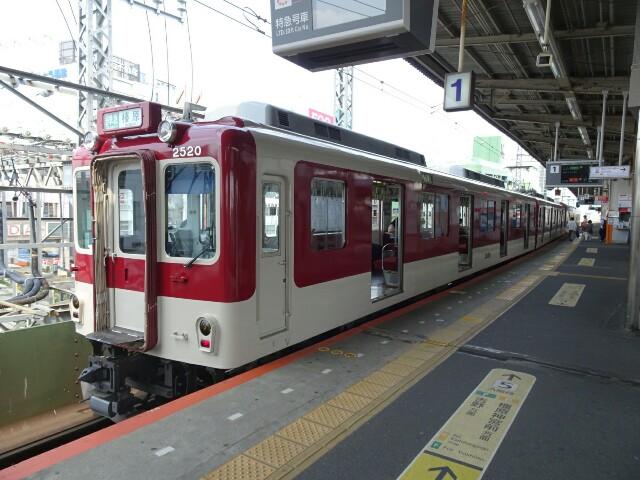f:id:kiha-gojusan-hyakusan:20170716221827j:image