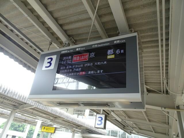 f:id:kiha-gojusan-hyakusan:20170719001013j:image