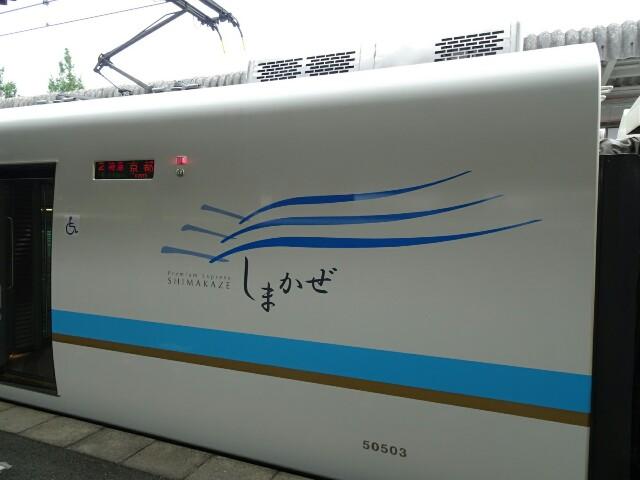 f:id:kiha-gojusan-hyakusan:20170719001147j:image