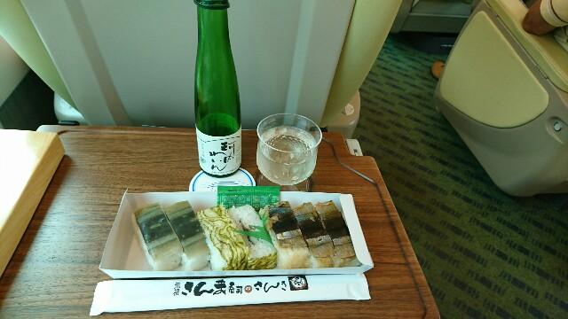 f:id:kiha-gojusan-hyakusan:20170719001818j:image
