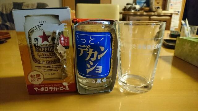 f:id:kiha-gojusan-hyakusan:20170719012627j:image