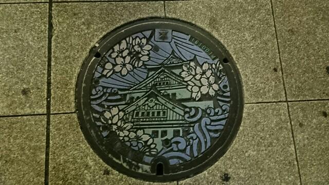 f:id:kiha-gojusan-hyakusan:20170719012732j:image