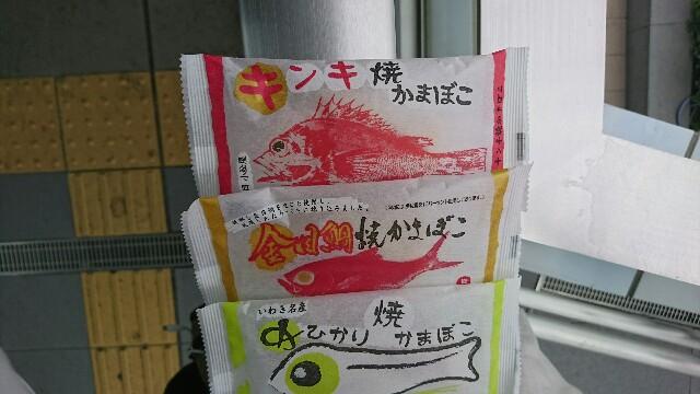 f:id:kiha-gojusan-hyakusan:20170720215225j:image