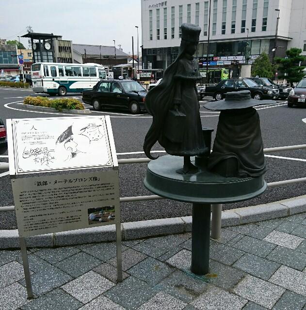 f:id:kiha-gojusan-hyakusan:20170721084609j:image