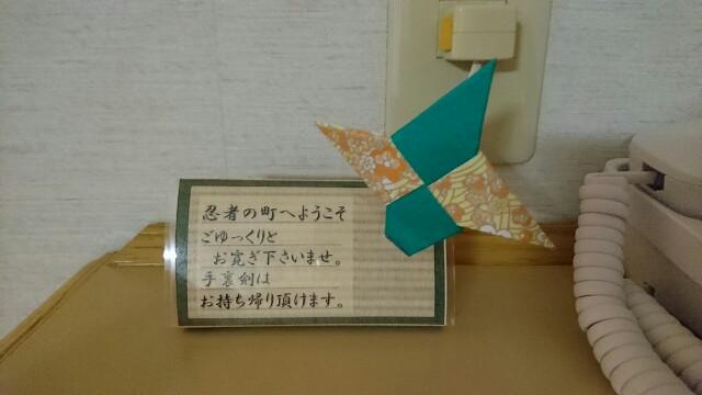 f:id:kiha-gojusan-hyakusan:20170721142812j:image