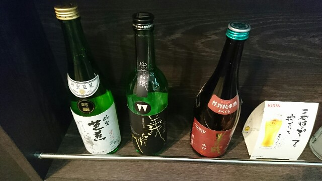 f:id:kiha-gojusan-hyakusan:20170721144417j:image