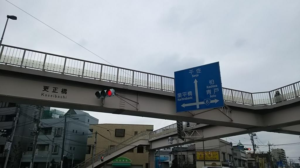 f:id:kiha-gojusan-hyakusan:20170721230428j:plain