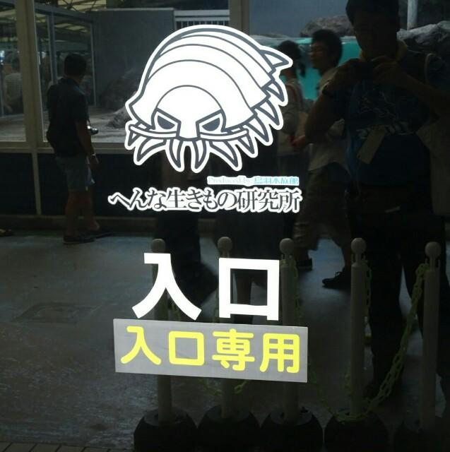f:id:kiha-gojusan-hyakusan:20170722000355j:image
