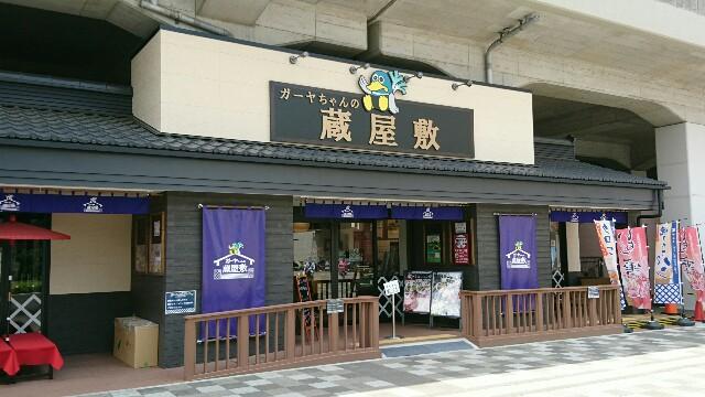 f:id:kiha-gojusan-hyakusan:20170722182331j:image