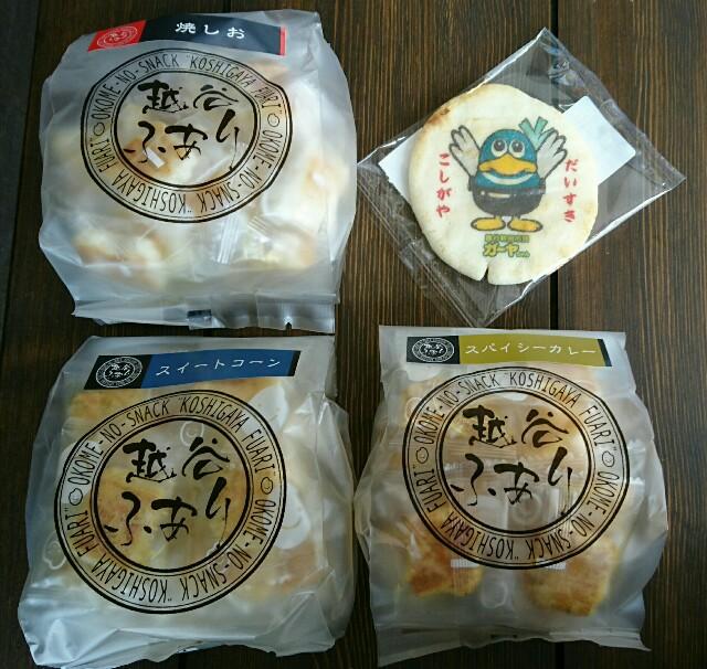 f:id:kiha-gojusan-hyakusan:20170722194326j:image