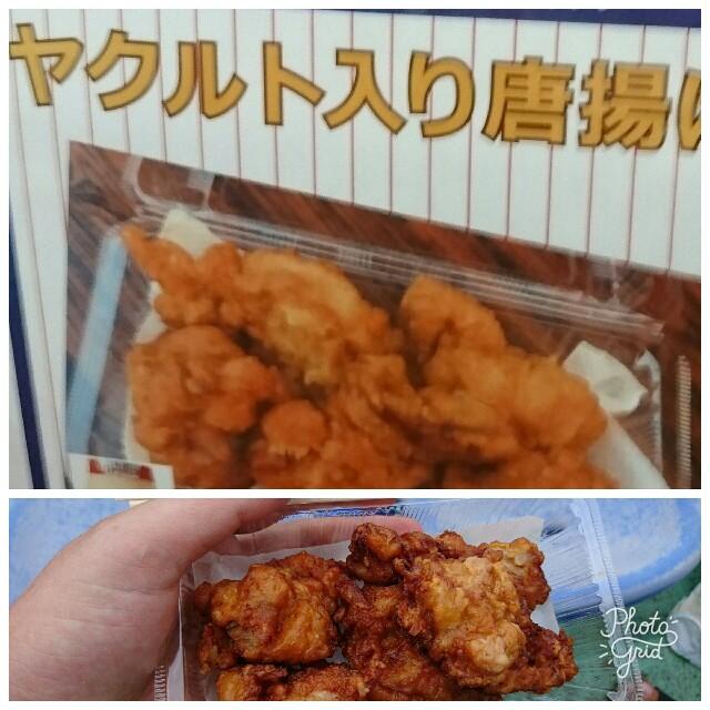 f:id:kiha-gojusan-hyakusan:20170724001037j:image