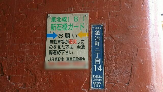 f:id:kiha-gojusan-hyakusan:20170724223135j:image