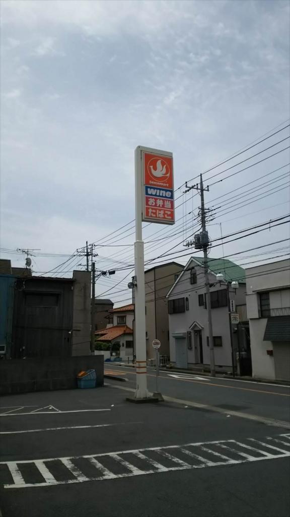f:id:kiha-gojusan-hyakusan:20170727234539j:plain