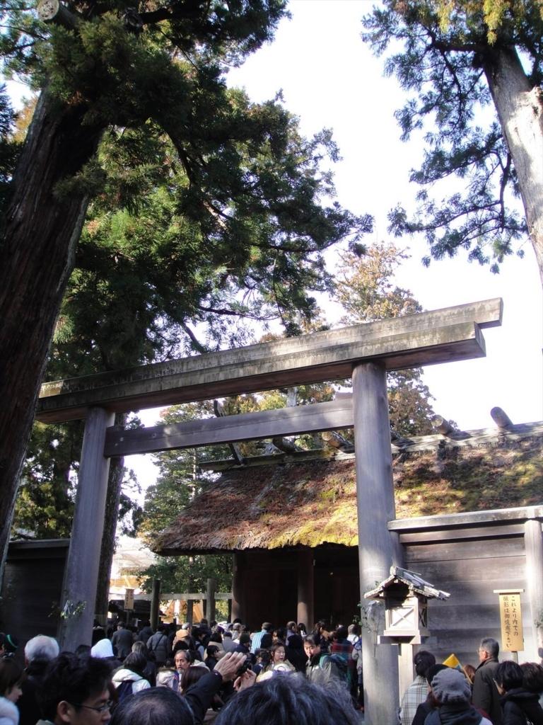 f:id:kiha-gojusan-hyakusan:20170728141927j:plain
