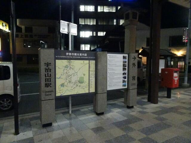 f:id:kiha-gojusan-hyakusan:20170729080652j:image