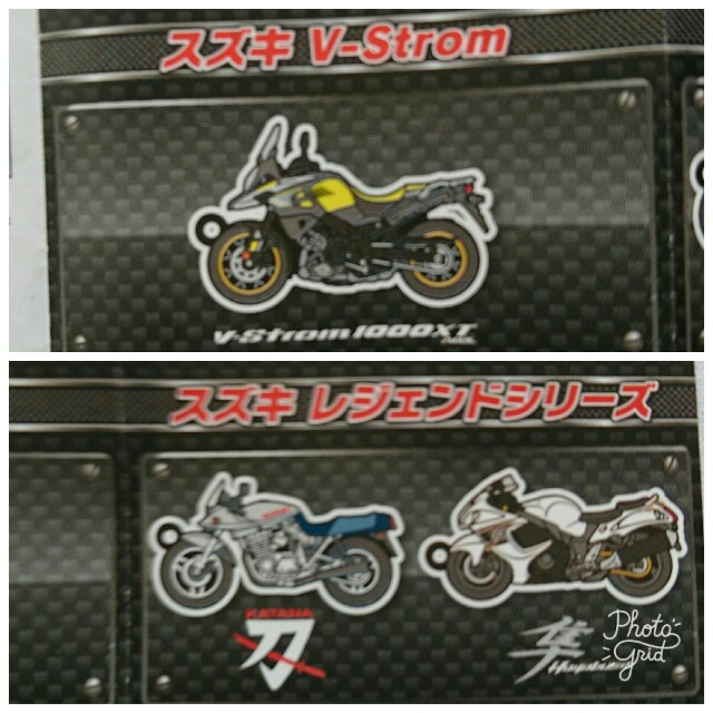 f:id:kiha-gojusan-hyakusan:20170731082535j:image