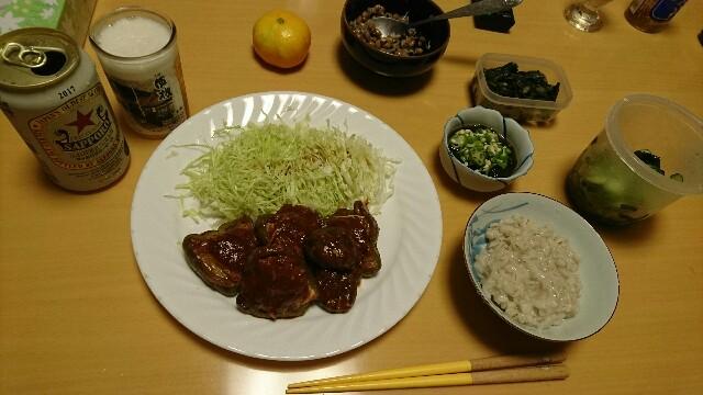 f:id:kiha-gojusan-hyakusan:20170802001137j:image