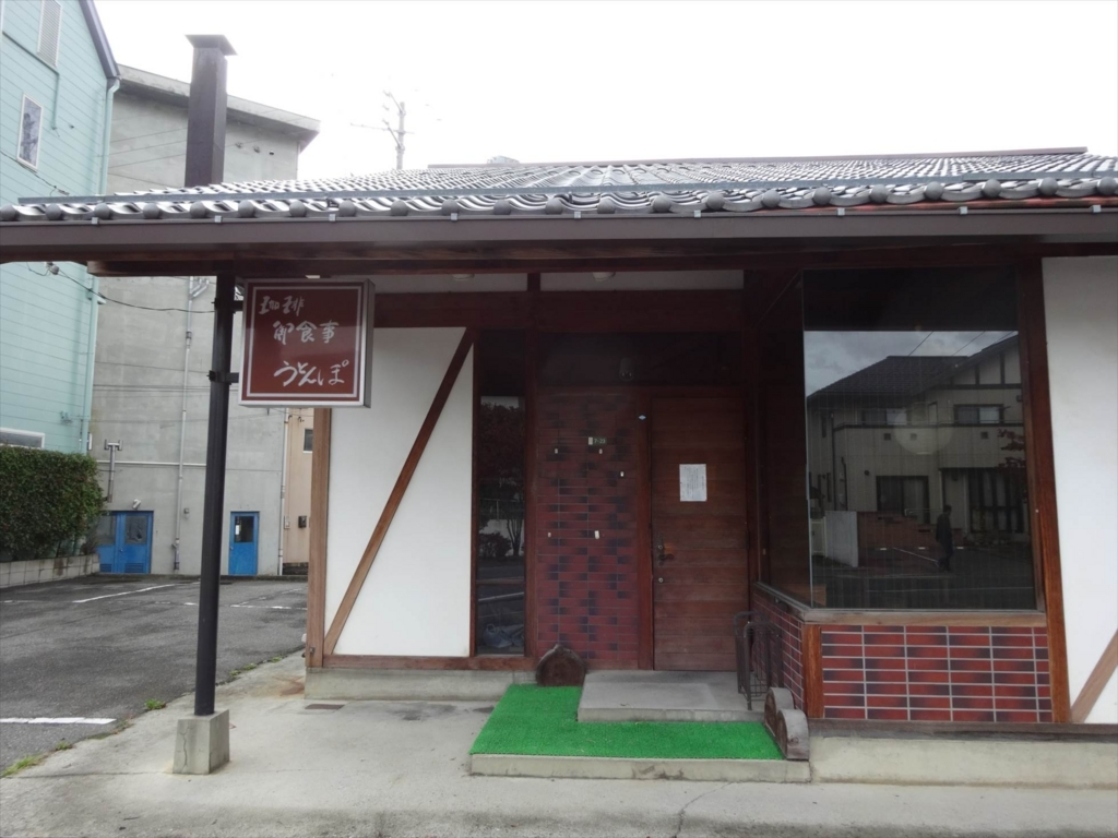 f:id:kiha-gojusan-hyakusan:20170802012641j:plain