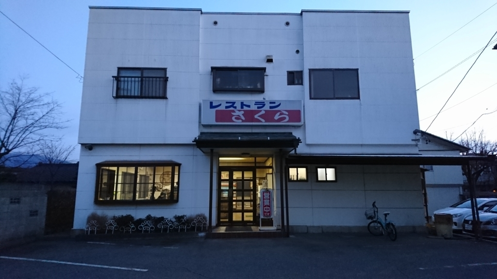 f:id:kiha-gojusan-hyakusan:20170802012848j:plain