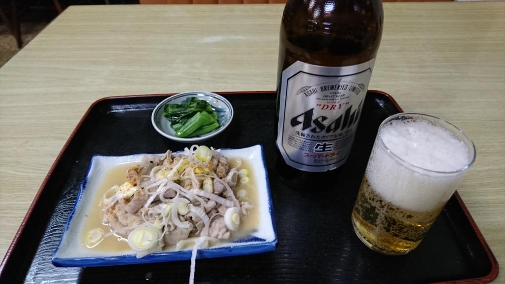 f:id:kiha-gojusan-hyakusan:20170802013354j:plain