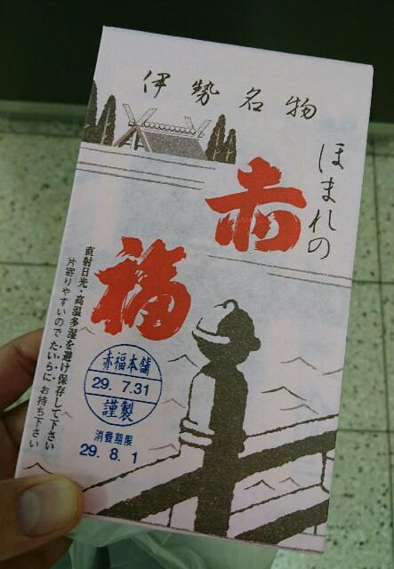 f:id:kiha-gojusan-hyakusan:20170803235557j:image