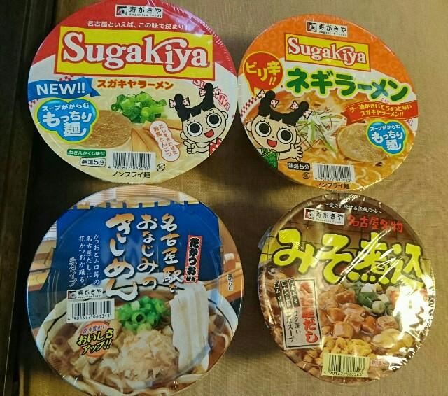 f:id:kiha-gojusan-hyakusan:20170805122612j:image