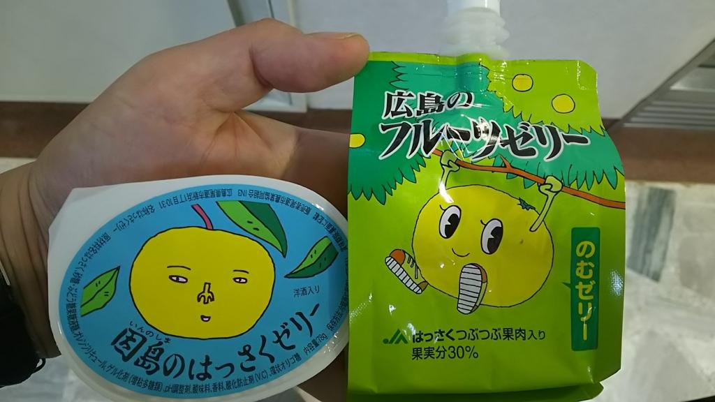 f:id:kiha-gojusan-hyakusan:20170805155333j:plain