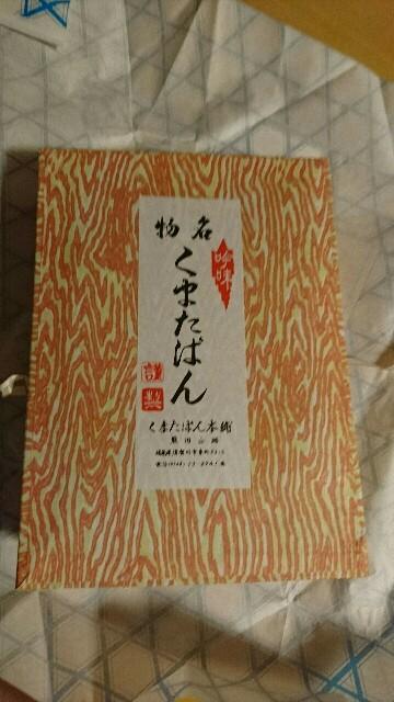 f:id:kiha-gojusan-hyakusan:20170805164447j:image