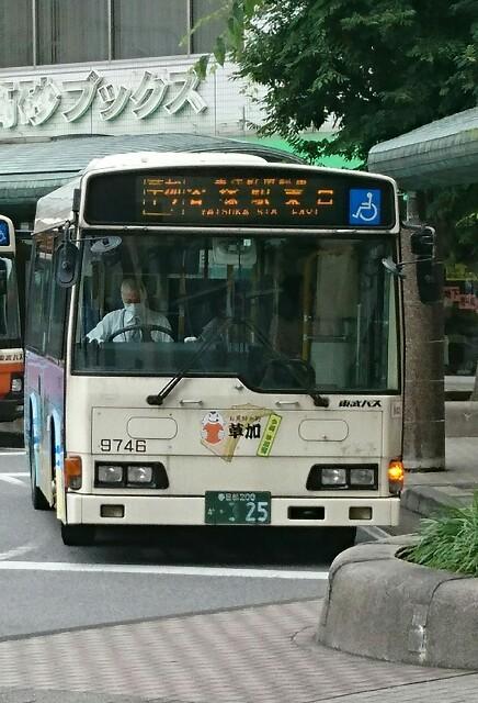 f:id:kiha-gojusan-hyakusan:20170806131853j:image