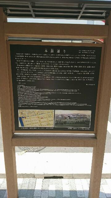 f:id:kiha-gojusan-hyakusan:20170807083856j:image