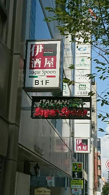 f:id:kiha-gojusan-hyakusan:20170807211350j:image
