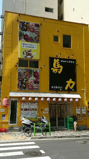 f:id:kiha-gojusan-hyakusan:20170807211853j:image