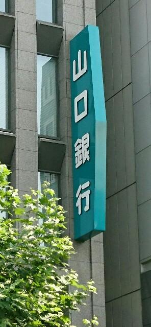 f:id:kiha-gojusan-hyakusan:20170809084528j:image