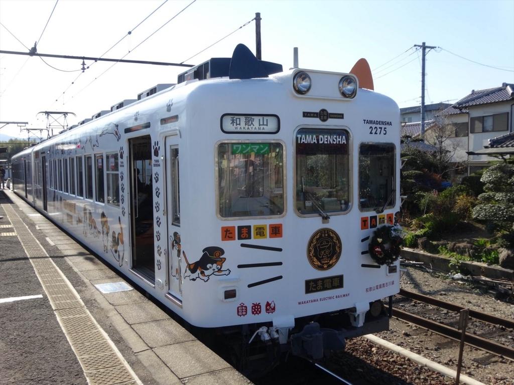f:id:kiha-gojusan-hyakusan:20170811030020j:plain