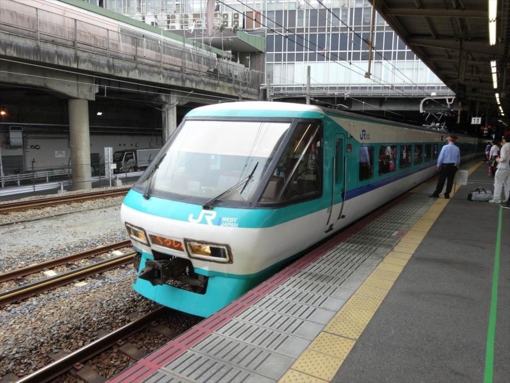 f:id:kiha-gojusan-hyakusan:20170811030933j:plain