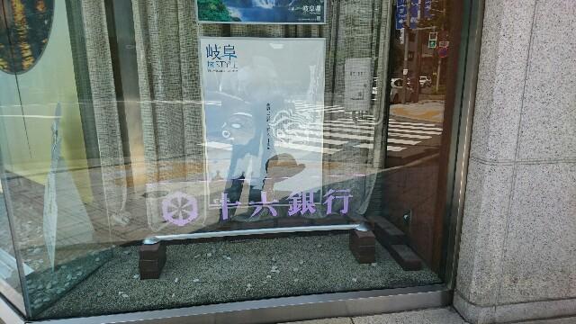 f:id:kiha-gojusan-hyakusan:20170811104547j:image
