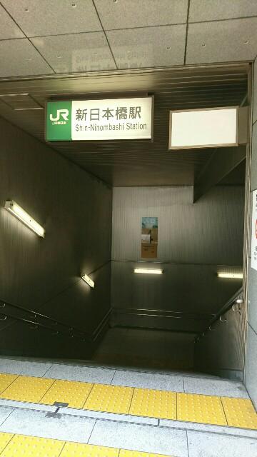 f:id:kiha-gojusan-hyakusan:20170811105510j:image