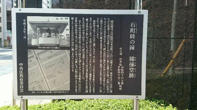 f:id:kiha-gojusan-hyakusan:20170811112230j:image